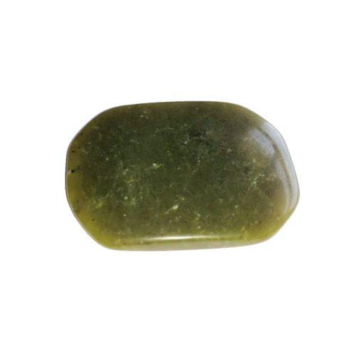 Serpentine Pebble